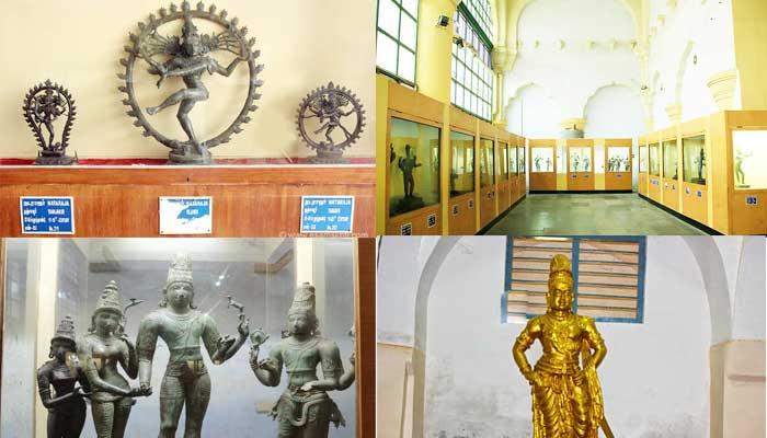 Bhikshatana Murti Sculpture