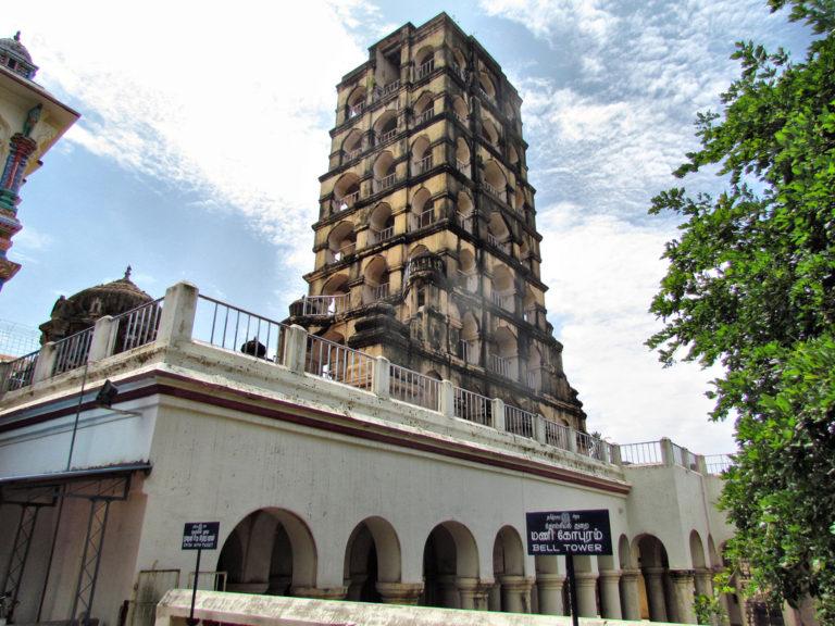 Bell Tower Thanjavur