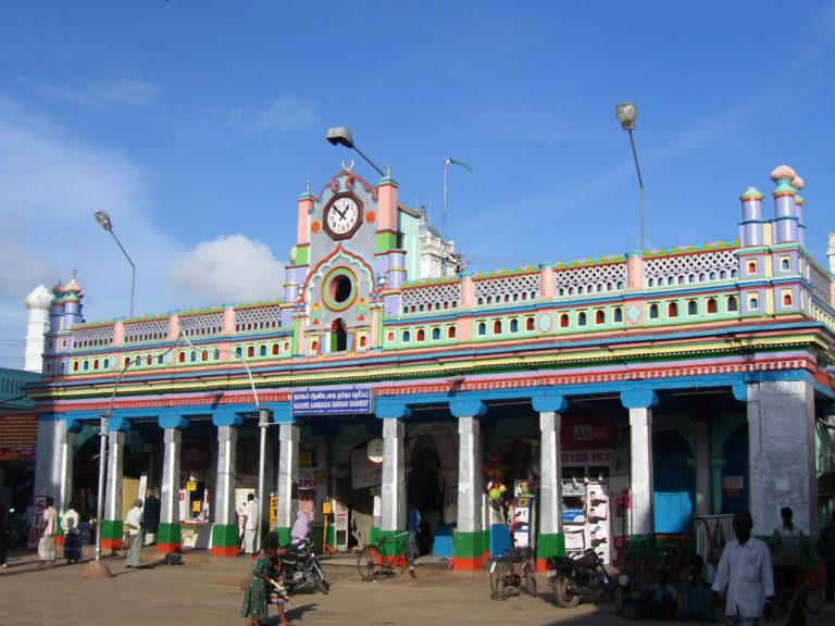 Nagore Darga Nagapattinam