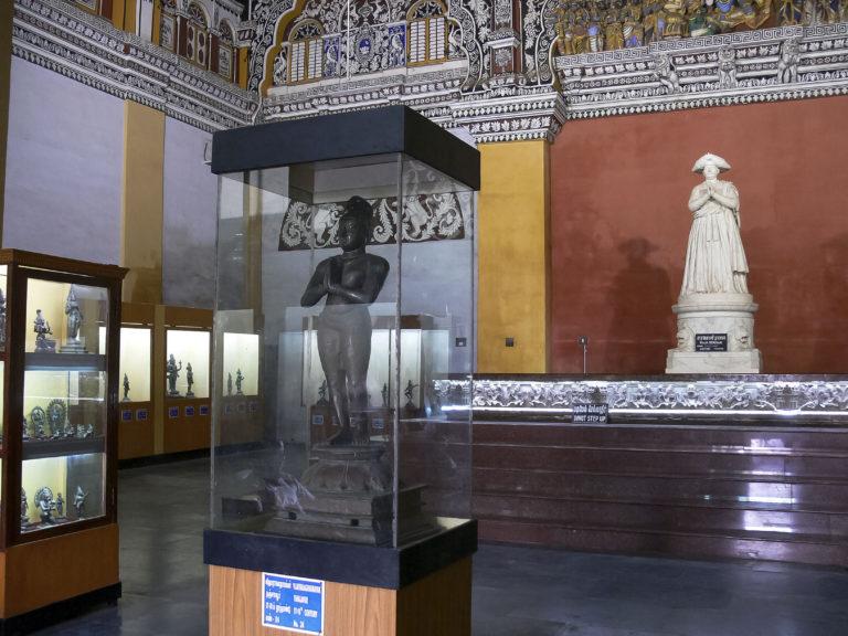 Raja Serfoji Memorial Hall Thanjavur