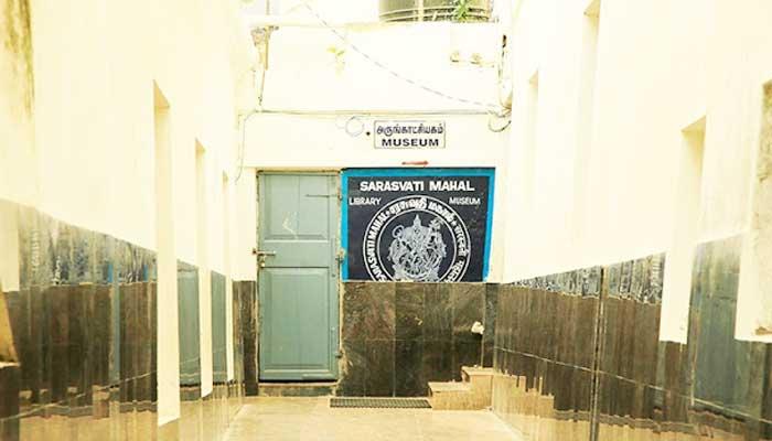 Saraswati Mahal Library Museum
