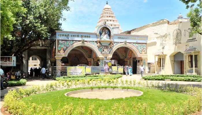 Saraswati Mahal Library Tanjore