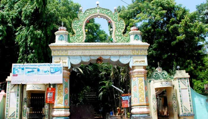 Sivaganga Park Tanjore