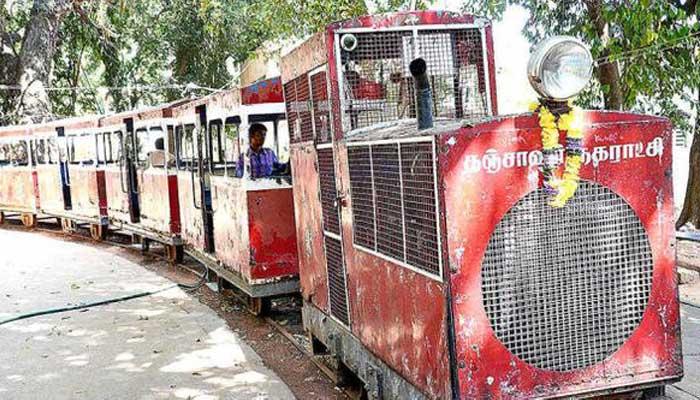 Sivaganga Park Train Thanjavur